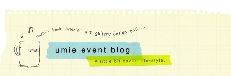 umie event blog